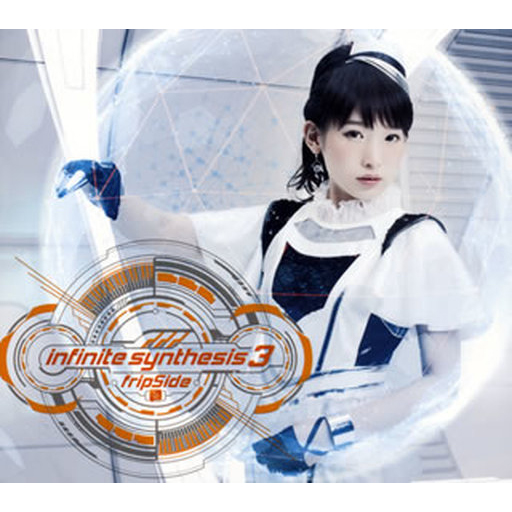 fripSide infinite synthesis 3[BD付初回限定盤]